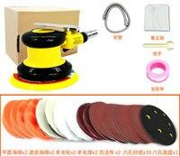 Lixadeira pneumática Lixadeira Polidor polidor de Ar Secador Polidor polidor de Carro moinho de Vento