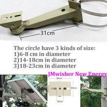 Высококачественный Монтажный кронштейн для универсальной панели солнечных батарей 5 Вт-50 Вт, простая установка для дерева полюсов