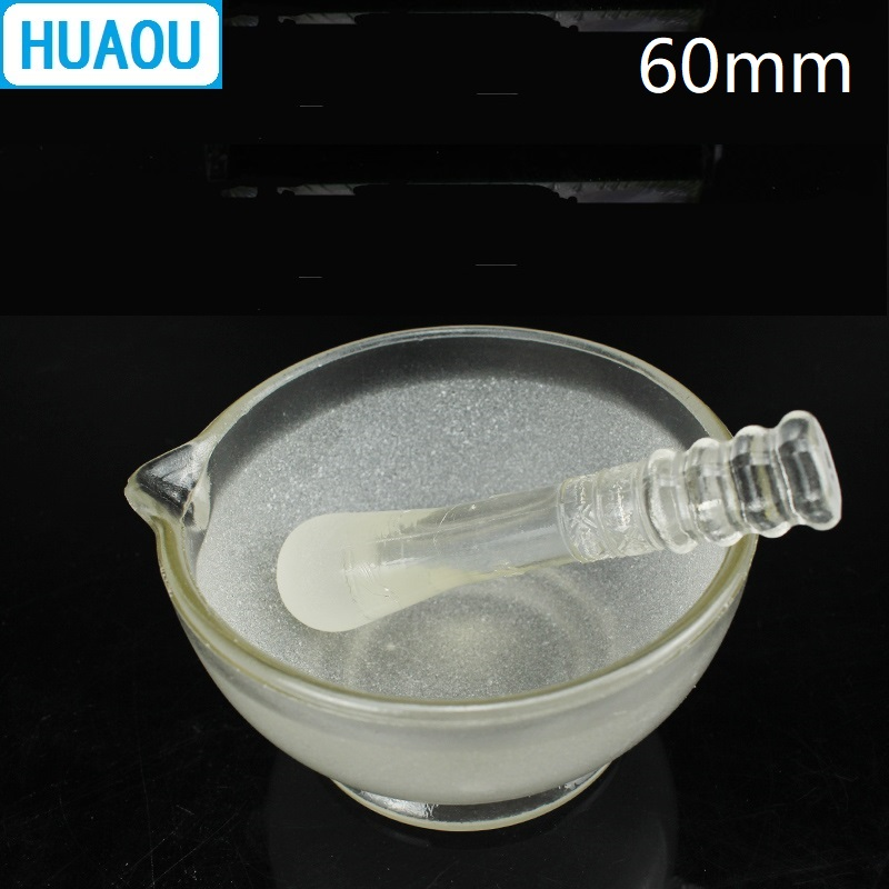 HUAOU 60mm Glass Mortar With Pestle Laboratory Chemistry Equipment