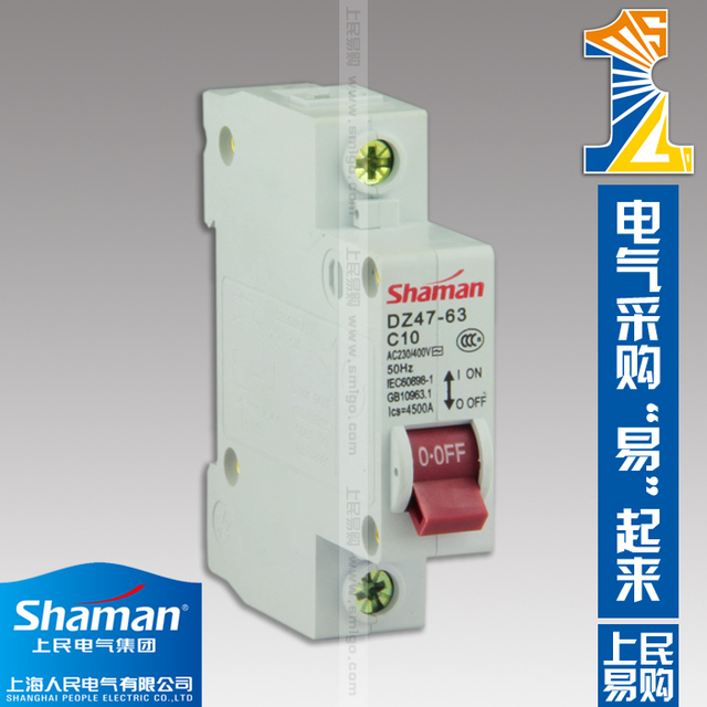 electric motor thermal protection DZ47 63C 1P 10A mcb breaker price ...
