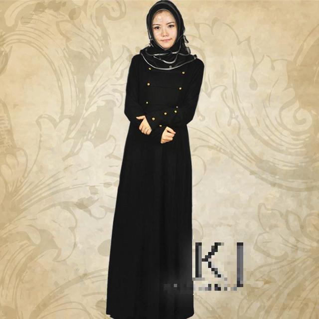 Женский мусульманский платья
