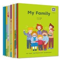 New 12 Books/Set MyFamily Educational English Color Picture Books Children English Reading Story Book