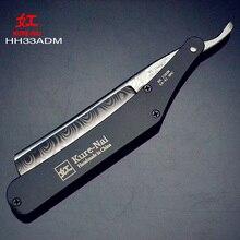 Blade Shaving Single Folding