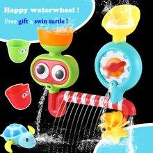Летние детские игрушки для ванной интерактивный душ пляж игровая вода детские игрушки для ванной игрушки для воды комплект Детские игрушки для девочек и мальчиков