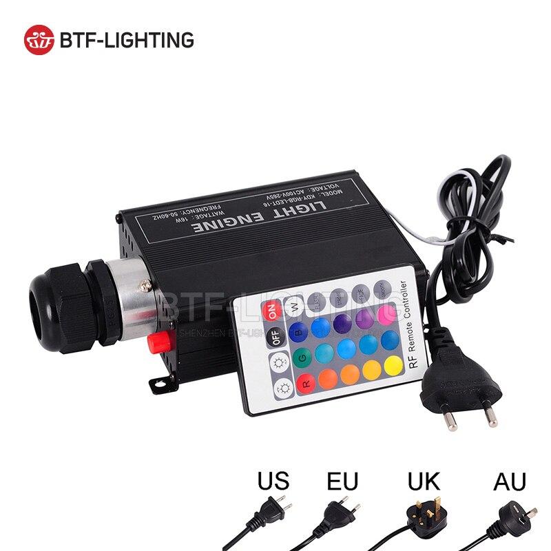 RGBW 16W LED Fiber Optic Engine Driver with 24key RF Remote Controller For All Kinds Fiber Optics dhl ems 2pcs new for key ence fiber optic sensor fu 37 fu37 d1