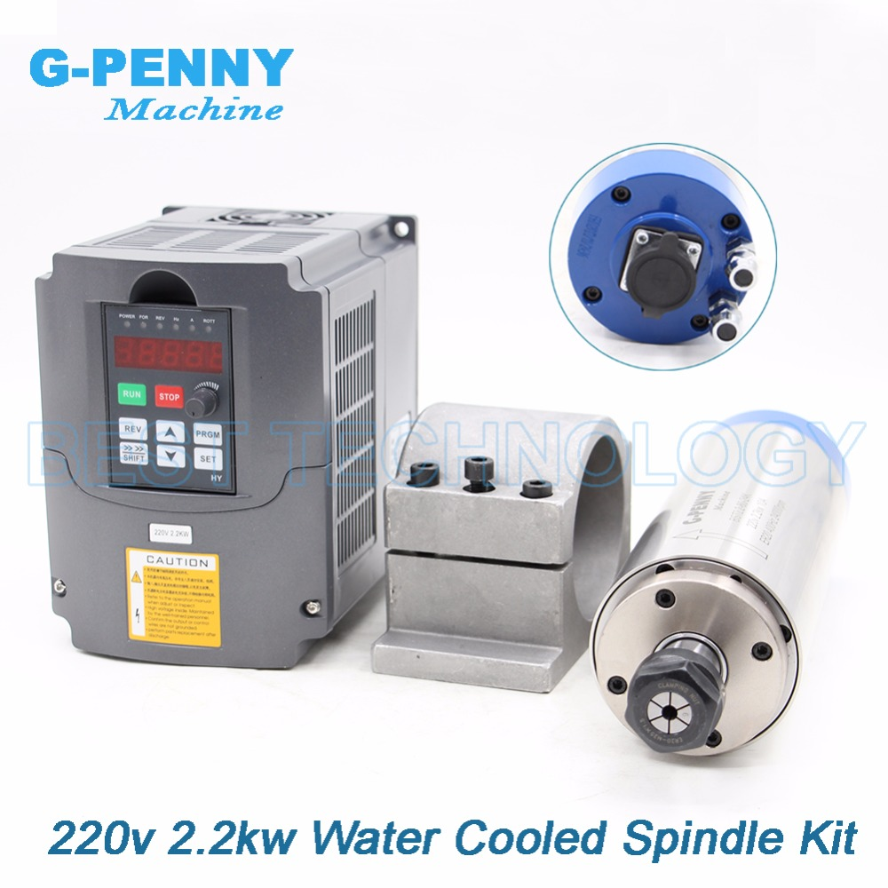 2 2KW ER20 DIY spindle Water Cooled CNC Spindle Motor 4 Bearings 2 2kw VFD frequency
