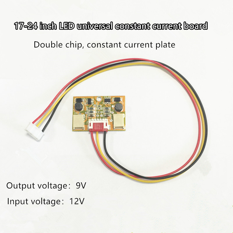 22-inch 24-inch wide LED constant current plate LED boost board dual high-power booster plate dual-chip constant current plate