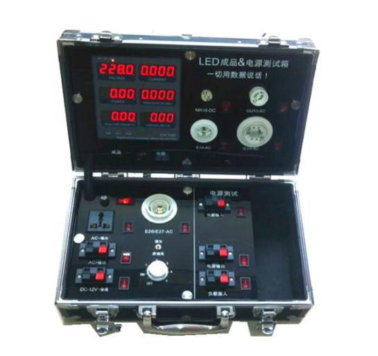 3521- Products and Power test LED digital display test box,LED lighting demo box