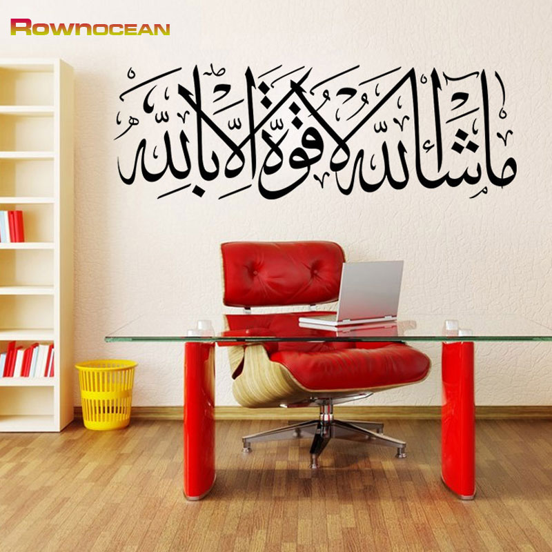 Pegatinas de pared islámicos extraíbles PVC impermeable árabe musulmán dios alá quran caligrafía pegatinas de pared Home Room Decoration M-13