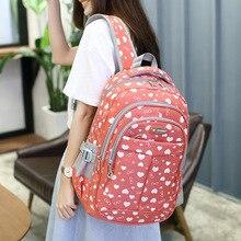 2017 рюкзаки для девочек-подростков школьные сумки сердце дизайн корейской моды дорожные сумки принт плечо рюкзак для ноутбука
