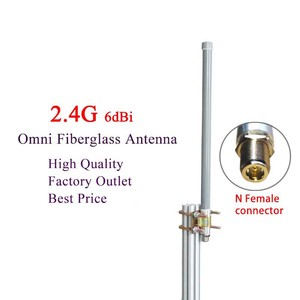 Image 1 - 2.4g wifi antenna  omni fiberglass base station antenna outdoor roof monitoring system wireless wifi signal coverage