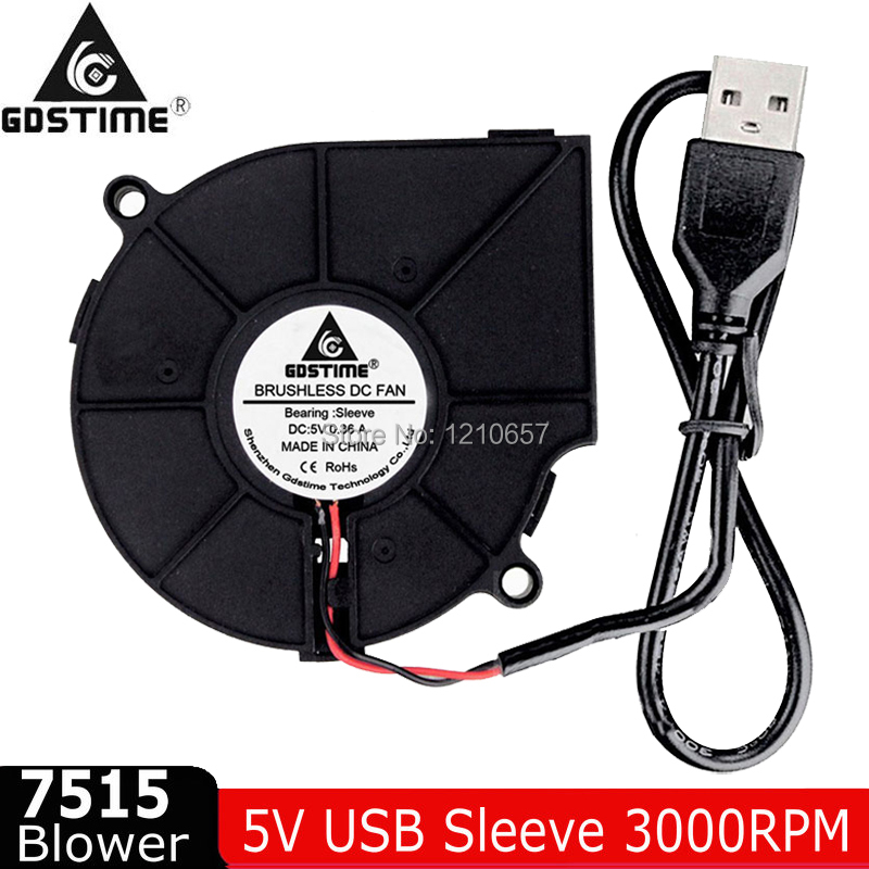 5 PCS LOT 7515 DC <font><b>5V</b></font> USB 75x15mm 75mm 7cm 70mm Ventilation Axial <font><b>Motor</b></font> Cooling Blower <font><b>Fan</b></font> image
