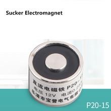 цена на 10PCS CL-P 20/15 Holding Electric Magnet Lifting 2.5KG/25N Solenoid Sucker Electromagnet DC 12V 24V Non-standard custom