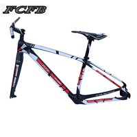 2017 FCFB MTB carbon frame15/17/19/21inch bicycle 27er 29er carbon frame carbon mountain bike frame disc carbon mtb frame PF30