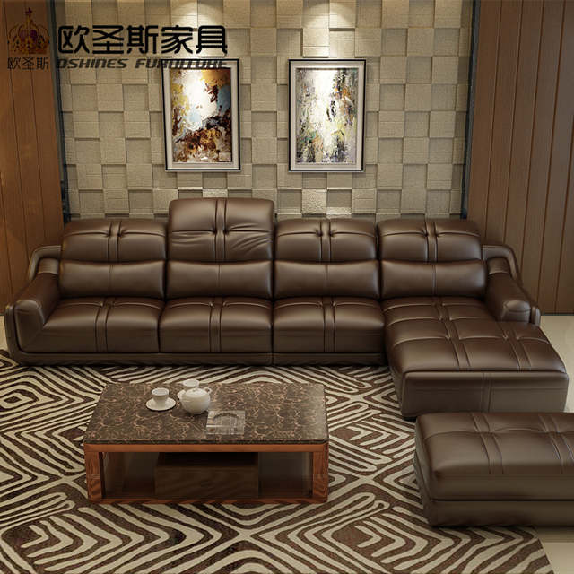 Online Shop Brown Leather Sofa Set Contemporary Leather Sofa