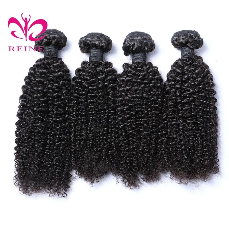 Brasilianska Kinky Curly Hair Weave Bundles Naturlig Svart Färg 4 - Mänskligt hår (svart) - Foto 2