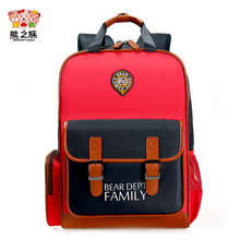 Медведь Отдел Семья Детские ранцы детский сад для мальчиков и девочек ортопедические рюкзаки школьные подростков детей снятие стресса дорожная сумка