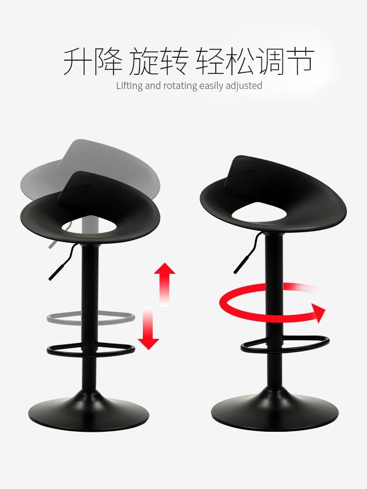 2B Bar Chair Lift Modern Minimalist High Stool Creative Stool Commercial Bar Chair Bar Stool Back Bar Chair