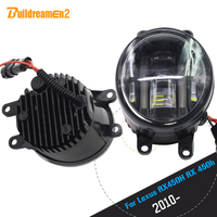 Buildreamen2 2 Pieces Car Light Source LED Fog Light Accessories Daytime Running Light DRL For Lexus RX450H RX 450h 2010 Up