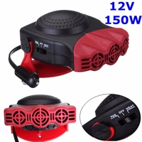 AUTO 12V 150W Protable Auto Car Heater Heating Cooling Fan Windscreen Window Demister DEFROSTER Driving Defroster