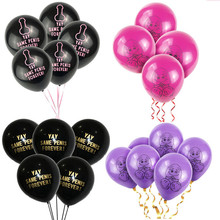10pcs YaY Same Penis Forever Balloons Hen Bachelorette Party Decoration Just Married Bride to Be Baloon Hen Night Accessories цена и фото