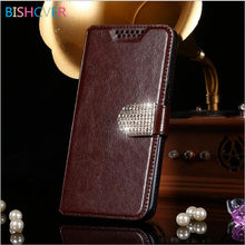 Phone Cover Case For Wiko Upulse Lite U Pulse Lite 5.2 inch Wallet PU Leather Cases Stand fip Covers Capa(China)