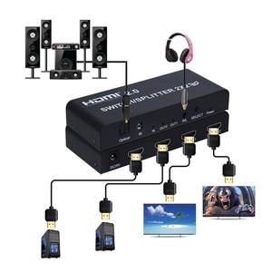 Image 2 - 2x2 HDMI 2.0 التبديل الجلاد الفاصل 4K @ 60Hz YUV 4:4:4 البصرية SPDIF + 3.5 مللي متر جاك مستخرج الصوت مع IR التحكم عن بعد