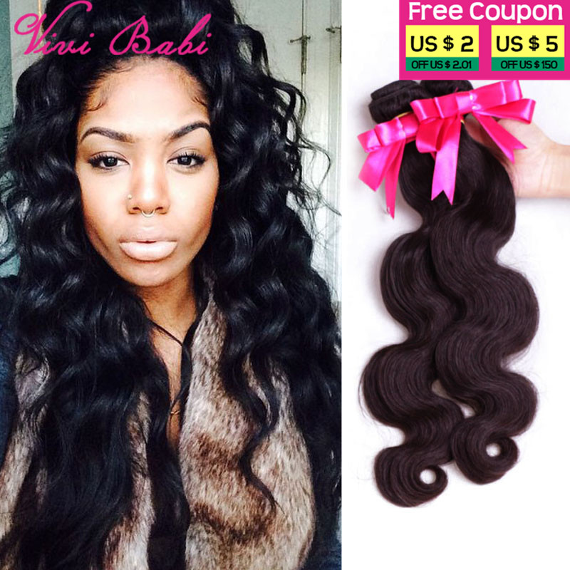 7a Indian Virgin Hair Body Wave 3 Bundles Julia Products 100