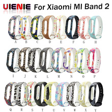 New For Mi Band 2 Bracelet Strap for Miband 2 Strap Colorful Replacement silicone wrist strap for xiaomi mi bands 2 smartband