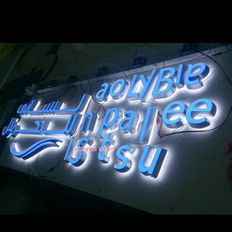Outdoor aluminium acrylic illuminated backlit led sign