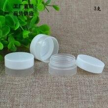 3g косметические банки с вогнутое дно, маленькая баночка для косметического крема коробка Пустые контейнеры для упаковки, пластиковые бутылки, 100 шт./лот