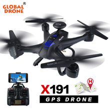 Global Drone X191 GPS Drone RC Helicopter FPV Drone Wifi Drone with Camera HD Hovering Quadcopter VS X8PRO X183