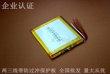 Innos Yi Luo D6000 i6 i6c machine built in battery electric core plate Rechargeable Li ion