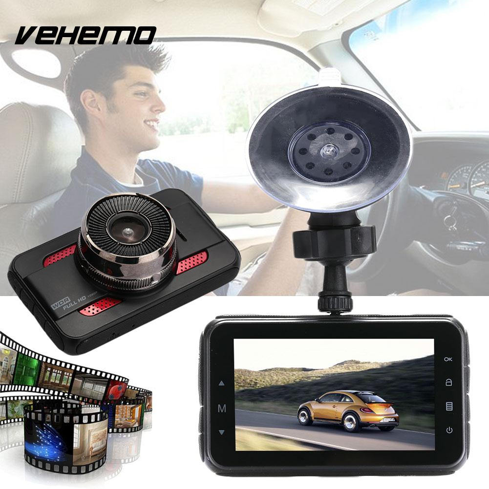 Vehemo 3.0 Inches Motion Detection DVR G-Sensor Dash Cam Intelligent Driving Recorder Cycle Video Car Camera