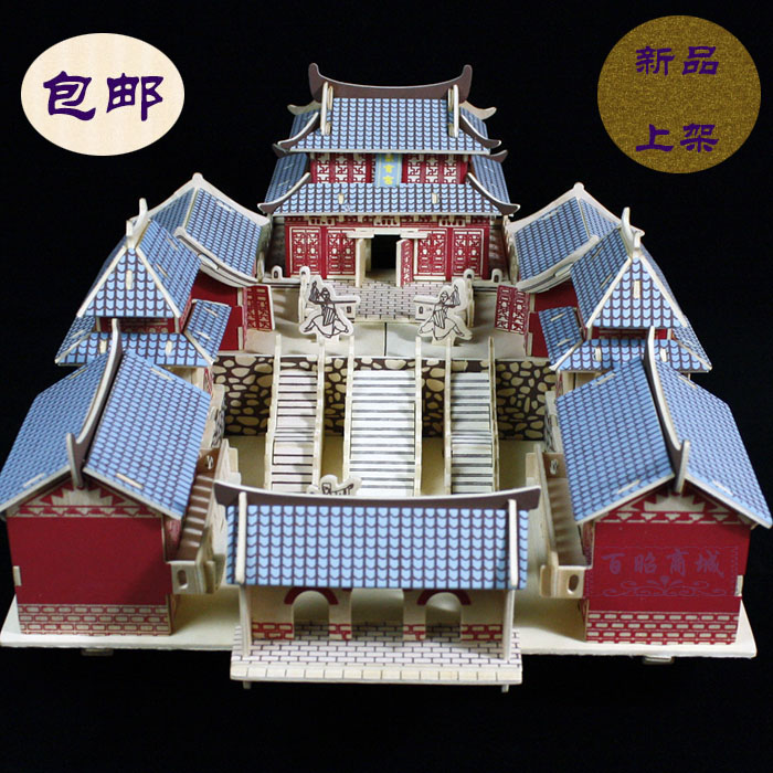 3D wooden model DIY puzzle toy baby gift hand work assemble wudang zixiao palace China wood game woodcraft construction kit 1set puzzled gothic house wooden 3d puzzle construction kit