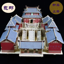 3D wooden model DIY puzzle toy baby gift hand work assemble wudang zixiao palace China wood game woodcraft construction kit 1set(China)