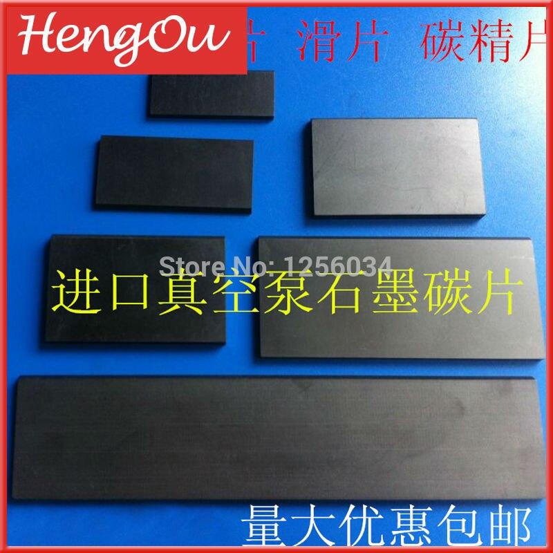 10 pieces high quality Imported vacuum pumps, graphite carbon sheet 3x28x34MM