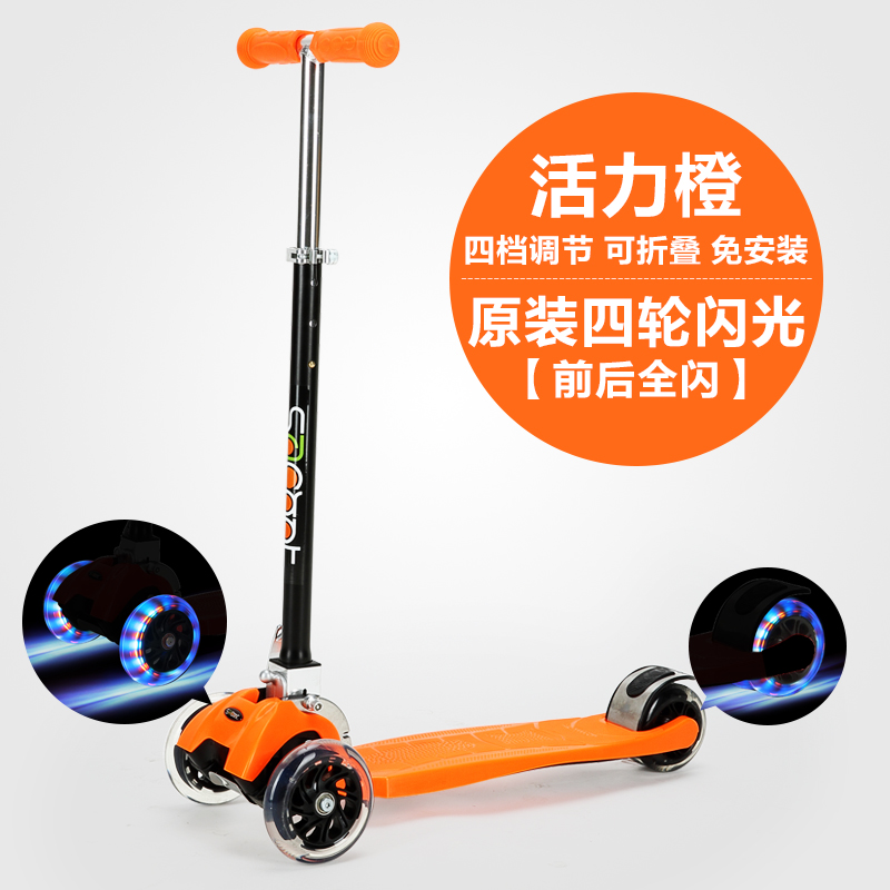 2017 cool children's scooter can be folded fast high children's scooter 3 three wheel scooter 3-12 years old Surfing scooter cr80 crf125 150 250 450 230f falling short handle can be folded forging horn