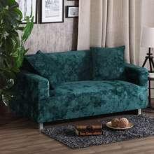 Grün präge stretch sofa abdeckung für wohnzimmer mehr größe ecke/couch sofa abdeckung einfarbig anti-schmutzig hussen