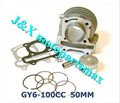 Chiese scooter Moped ATV Gy6 100cc 139qmb139qma engine 4T 50mm cylinder kit incl piston set +rings +gasket JONWAY Roketa Moped