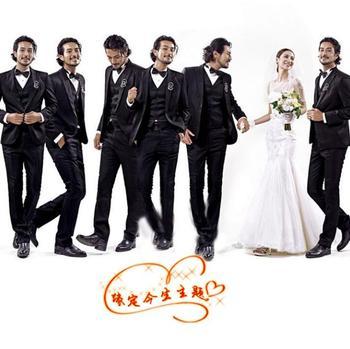 Blazer men formal dress latest coat pant designs suit men costume homme marriage wedding suits for men's pant + vest + jacket