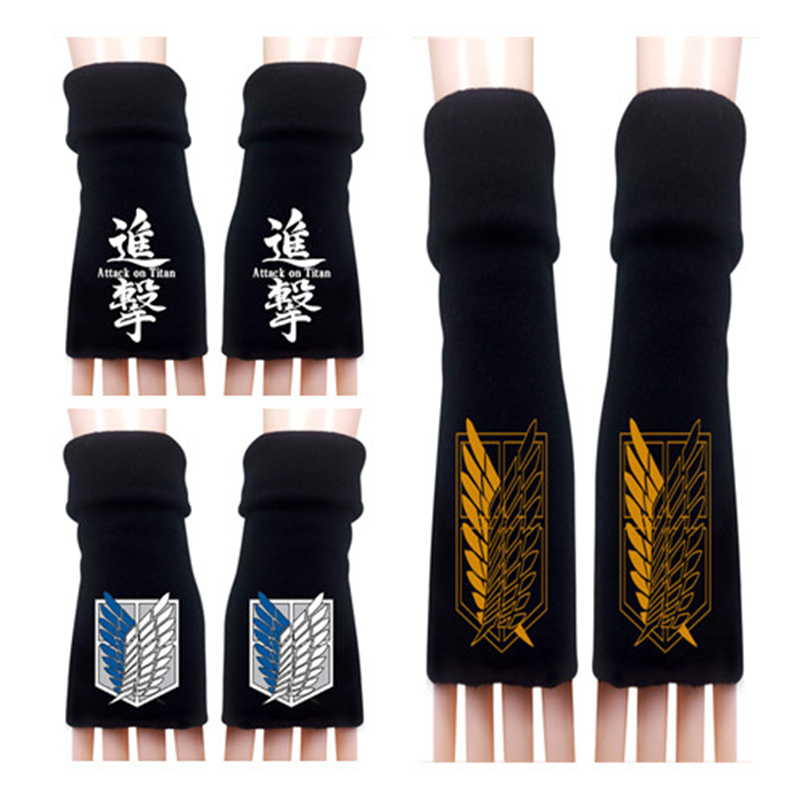 Cosplay Classic Anime Attack Titan Gloves Half Finger Fall And Winter Gloves Investigation Team Men And Women Fashion Gifts