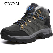 ZYYZYM Boots Men Super Warm Mens Winter Quality Snow Fur Plush Lace Up Outdoor military boots Shoes Plus Size