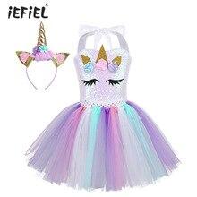 Iefiel для детей с героями мультфильмов для девочек; платье с цветочным узором для девочек наряд Косплэй костюм бальное платье с лямкой на шее с сияющими блестками; с юбкой-пачкой из сетки на Хэллоуин платье