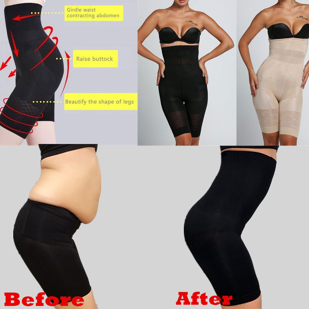 Sexy Women Beauty Slimming Shapewear Hip Lift Pants Fat Burning Slim Shape Bodysuit Lady Leggings Stockings