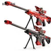 EASY BIG ABS Saftt Water Buttlets Children Toy Guns Unisex Kids Airsoft Pistol Toy TH0001-1