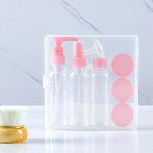 Travel Cosmetic Bottle 6 Sets of Bath Shampoo Skin Care Alcohol Sub-bottle Spray Hard Boxed Cream Box Stick Storage