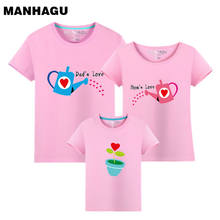 1 шт летняя футболка с короткими рукавами для всей семьи подходящая