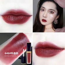 2019 NOVO Vivid Lip Tint Water Fruitee Lip Stain Lip Gloss Non-Stick Cup Liquid Lipstick 24H Long Lasting цена