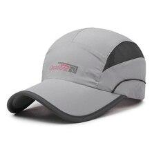 Sporty Fabric and Mesh Baseball Cap